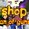 Fan of guns | shop