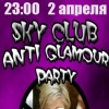 $ Anti Glamour Party $