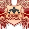 "˜""*°★*Street Workout in Zarechny 58 rus*★°°*"