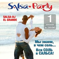 SALSA PARTY | 01.06 | SALT