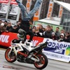 Чемпионат Stunt Battle 2013