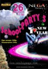 "School-PARTY 5 ""I love NEW YEAR"""