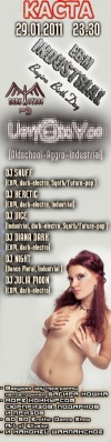 29.01.2011 EBM INDUSTRIAL  (Bagira BirthDay) Party