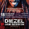 Diezel Jam Session@Caribbean Club, 18.03 Pt.6