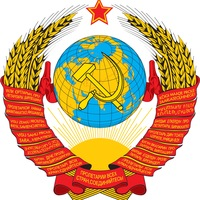 "USSR PARTY ""26"" (23-25 мая)"