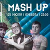 25.07.15 MALINA BAR - MASH UP