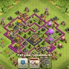 Петросян и dan clash of clans