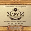 Mary Forever
