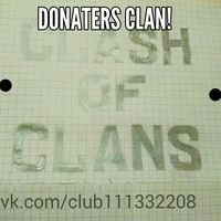 Donaters Clan Clash of clans!