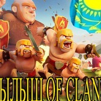 Қылыш of Clans