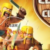 клан  √Devils√ в (clash of clans)