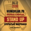 HUMORLAB Stand Up