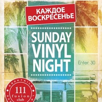 10 мая / Sunday Vinil Night & Sushi Weekend