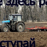 Farming Simulator 2015 моды