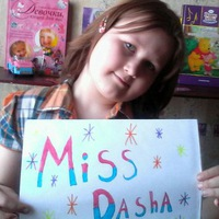 *Miss Dasha*