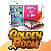Goldenboom