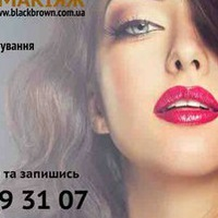 "Permanent MakeUp ""BlackBrown"""