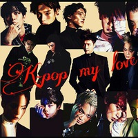 ☆◆K-POP◆☆my LOVE