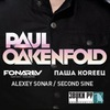 05.03 :: PAUL OAKENFOLD @ ИЗВЕСТИЯ HALL