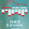 РАZМОРОЗКА by DRIVE&MUSIC SHOW