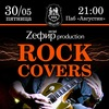 ROCK COVERS! Live...Plugged...