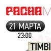 Real Music in Pacha