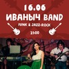 16.06 | Иваныч band | Funk & jazz-rock