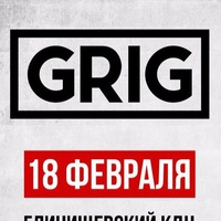 LOVE SHOW | GRIG | 18.01.2017