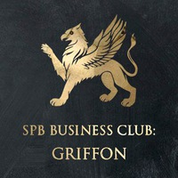 "Spb Business Club: ""Griffon"""