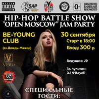 """""""OPEN MOSCOW"""" JAM PARTY 