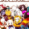 Undertale ROLEPLAY AU