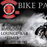 Bike Party BLACKSMITHS MC Anapa