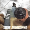 SHOP_MINUSINSK