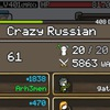 Grow castle| Crazy Russian