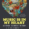 29.09. Music in my heart @VIP Hall Forsage