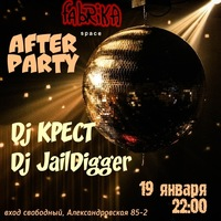 AfterParty | FABRIKA Space