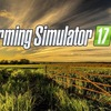 Farming Simulator 17 Сетевая Игра