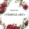=TEMPLE ART=Beauty bar в Кемерово=