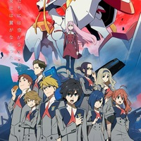 Darling in the FranХХ