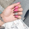 Nice Nails You Have, Babe)
