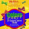 COLORS PARTY |21.03.2014