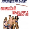 American Pie Party