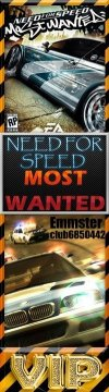 (ФАН NFS CLUB) ____NEED_FOR_SPEED™_-_MOST_WANTED____(ВСТУПАЙТЕ!!!)