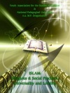 """HESP ReSET """"Islam: Religious and Social Practices. Universality and Locality"""""""