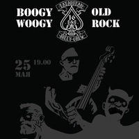 Boogy Woogy Old Rock!