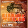 Kizomba weekend в Этажах
