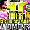 23 мая@RIFF@RIFF BIRTHDAY PARTY + WOMENs DAY!