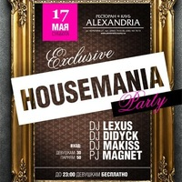 "17.05, НК ""Alexandria"", HOUSEMANIA."