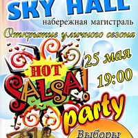 HOT salsa-party in SKY HALL