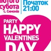 party HAPPY valentines DAY